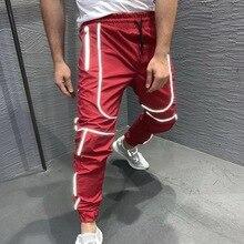 DIHOPE Men Sport Reflective Pants Jogger Night Running Training Gym Fit Men Pencil Joggers Long Slim Pants Jogging Sportswear