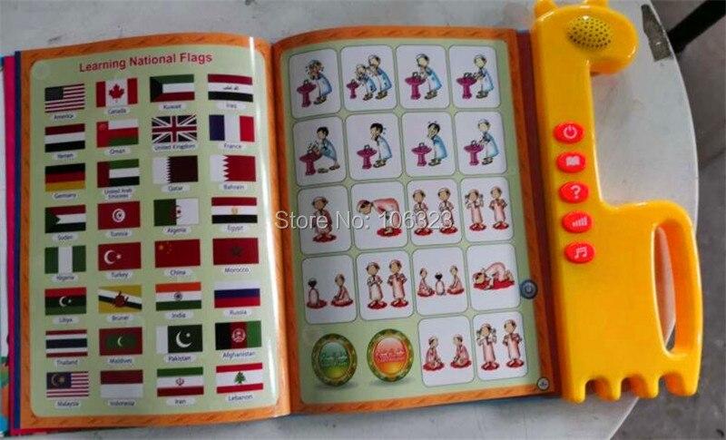 livro máquina de aprendizagem, crianças gostam de