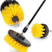 4 Piece Drill Brush Scrub Accessories Set for Car cleaning Drill Driver Power Tools Multi-Purpose Cleaning Brushes