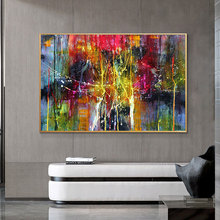 Modern Wall Canvas Art Poster and Print Colorful Abstract Art Painting on Canvas Picture for Living Room Home Decoration