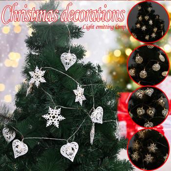 Boże narodzenie drzewo łańcuchy świetlne na przyjęcie noworoczne dekoracji boże narodzenie magiczne łańcuchy świetlne LED łańcuchy świetlne świąteczny prezent Navidad 2020 FN50 tanie i dobre opinie CN (pochodzenie) Xmas Ball Decoration 20pcs christmas decorations for home decoracion navidad adornos de navidad para casa