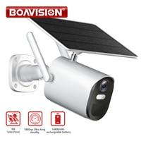 Cámara IP Solar para exteriores, cámara inalámbrica de 1080P con WiFi, Panel Solar, batería recargable, PIR, alarma de movimiento, Audio bidireccional, cámara de seguridad