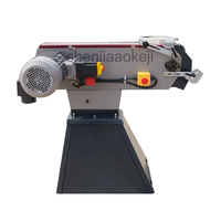 1PC 3000W Vertical Metal Belt Sander BG 75 Belt Surfact Grinding Machine Sand Band Machine Industrial Belt Grinding Machine 220V