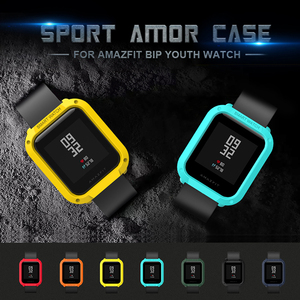 Image 3 - For Amazfit Bip Case Smart Watch protector for Xiaomi Tough Armor Cover for Huami Bip Lite Bip S Bumper PC TPU Shell Multicolor
