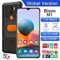 Прочный смартфон N1, 7,0 дюйма, ударопрочный, Android 11, водостойкий, Qualcomm 888, 16 ГБ, 512 ГБ, две SIM-карты, 6800 мАч, поддержка нескольких языков