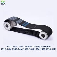 HTD 14M synchronous belt C=1512/1540/1568/1596/1610 width 30/40/50/80mm Teeth 108 110 112 114 115 HTD14M 1512-14M 1610-14M цены