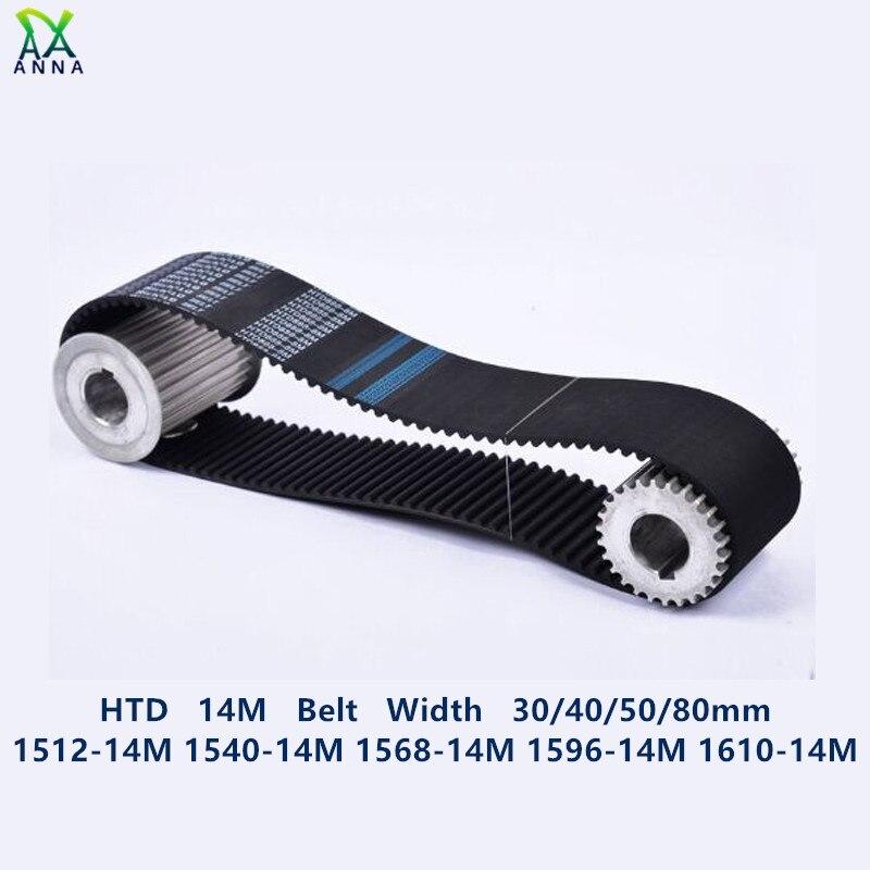 1120-8m-20 HTD Cinghia Di Distribuzione 8m 1120mm di lunghezza x larghezza 20mm