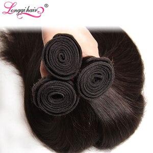 Image 3 - ストレートヘアの束でブラジル毛織りバンドル remy 毛 3 バンドルと閉鎖 longqi 人毛