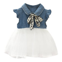 Dress Girl Tull Reviews Online Shopping And Reviews For Dress