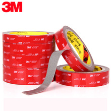3Meters/Roll Car Double-Sided Adhesive Tape 3M VHB Strong Fixed Foam Non-Marking Tape For Car Width 6 8 10 12 15 20 30 40 50mm