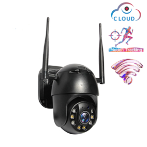 INQMEGA Auto Tracking Outdoor Waterproof 4X Digital Zoom 1080P PTZ IP Camera Wireless Speed Dome 1Inch WiFi Security CCTV Camera