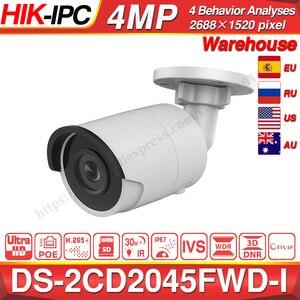 Image 1 - Hikvision DS 2CD2045FWD I POE камера видеонаблюдения 4MP IR Сетевая купольная камера 30 M IR IP67 H.265 + слот для SD карты