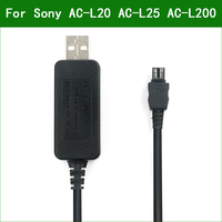 5V USB AC-L20 AC-L25 AC-L200 Power Adapter Charger Supply Cable For Sony HDR-PJ220 HDR-PJ230 HDR-PJ260 HDR-PJ320 HDR-PJ330