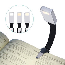 цена на Rechargeable E-book Led Light For Paper USB Led Power Bank Reading Lamp 3 Intensities Lighting Flexible E-read Book Light