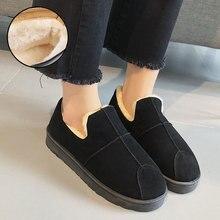 NKAVQI Women Winter Loafers Classic Fur Flat Warm Shoes Plush Casual Shoe Slip On Ladies Snow Moccasin