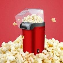 1200W 220V Mini Household Healthy Hot Air Oil-Free Popcorn Maker Machine Corn Popper for Home Kitchen 220v 1200w big gun artillery shape mini home use popcorn maker birthday gift best present