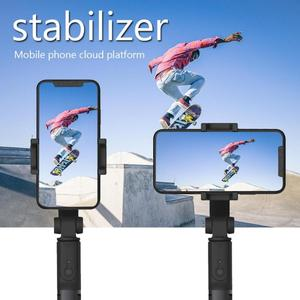 Image 5 - Portable Adjustable Phone PTZ Stabilizer Anti Shake Handle Stabilizer Selfie Stick for iOS Android Mobile Phone Universal