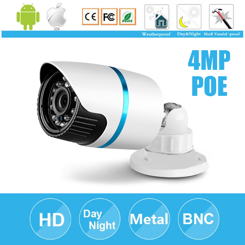 Metal HD 720P 960P 1080PIP-kamera Utomhus IR Bullet Vattentät - Säkerhet och skydd - Foto 1