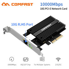 CF-P100V2 AQC107 10G Ethernet PCI Express 3.0 Wireless Adapter 2.5G/5G/10G PCIE-X4 Network card 10Gbps Fast Transmission Dongle