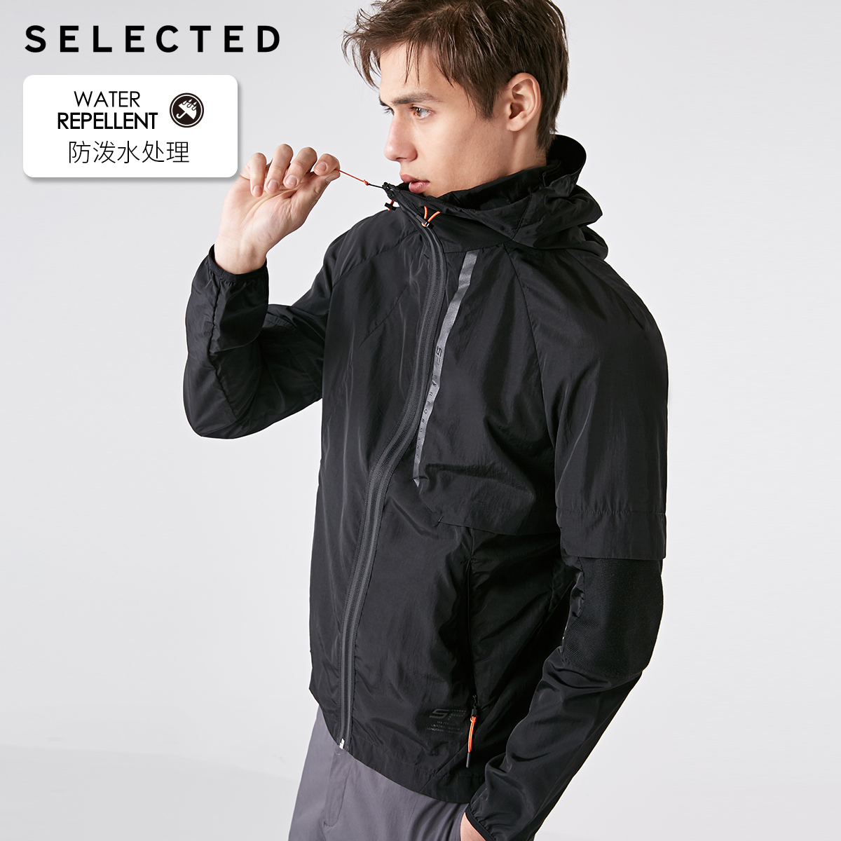 SELECTED Men's Spring Hooded Waterproof Lightweight Casual Jacket S|419121524