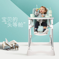 Baby Chair Portable Infant Seat Feeding High Chairs Multifunctional Foldable Baby Highchair Kids Toddler Dining Table Chair