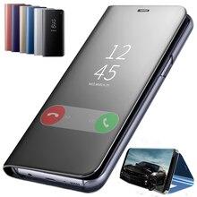 Умный зеркальный флип-чехол для samsung Galaxy S10 S8 S9 плюс S7 S6 край S10E Note 8 9 J3 J4 J5 J7 A3 A5 A6 A7 A8 крышка