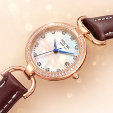 ROCOS New Arrival Lady's Shell Quartz Watch Waterproof Fashion Delicate Watch Leather Round Women's Wristwatch R0122L