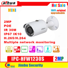 Dahua  IP camera 2mp  POE IPC HFW1230S H.264&H.265 full 1080p network camera  infrate 30m Multiple network monitoring P67, PoE