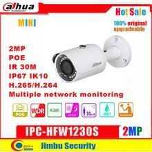 Dahua cámara IP 2mp POE IPC HFW1230S H.264 y H.265 cámara de red completa 1080p infrarrojos 30m monitoreo de red múltiple P67, PoE