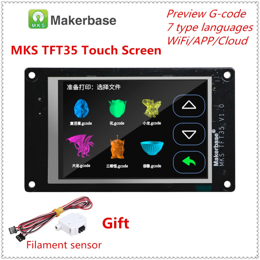 3d printer full color display upgrade assembly MKS TFT35 v1.0 touch screen 3.5 inches LCD unit TFT 35 panel 3.5'' TFT monitor 1