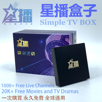 Simple TV BOX free 1000+ live channels Android Smart free IPTV unblock of Chinese Korea Taiwan Bluetooth UBOX PROS evpad недорого