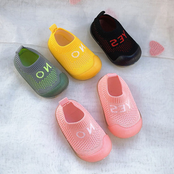 Fashion Toddler Shoes For Girls Boys Kids Flats Shoes Air Mesh Breathable Comfortable Soft Toddler Shoes For Kids  Autumn 2020 цена 2017