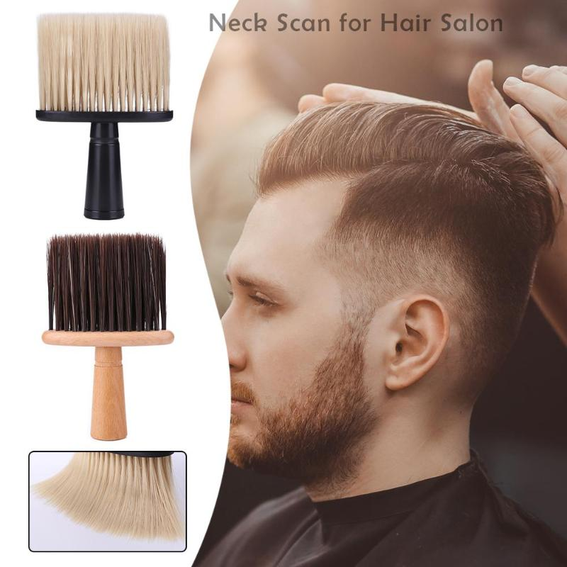 Soft Neck Duster Brushes Soft Comfortable Lightweight Touch Wood Handle Salon Cutting Hairdressing Tool For Barber