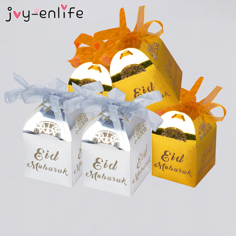 20pcs Ramadan Decoration Gold Silver Eid Mubarak Gift Box Muslim Happy Islamic Eid Al-Fitr Party Candy Box Decor Eid Ramadan