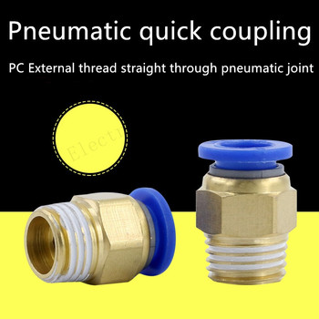 PC Air Pneumatic 10 12mm 6 8mm 4mm Hose Tube 1/4BSP 1/2 1/8 3/8 Male Thread Air Pipe Connector Quick Coupling Brass Fitting pneumatic fitting c type quick connector high pressure coupling sh20 sh30 sh40 air compressor pipe joint