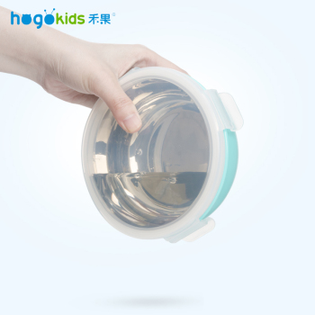 Hogokids Dish Set of Children's Dishes Stainless Steel Bowl Children's Dish Tableware for Feeding Baby Feeding Bowl Dinnerware 1