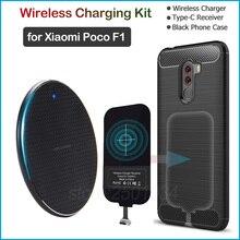 Kablosuz şarj için Xiaomi Pocophone F1 Qi kablosuz şarj + USB tip C alıcı adaptörü hediye yumuşak TPU kılıf xiaomi POCO F1