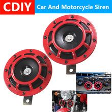 цена на Car Motorcycle Siren Dual Tone Electric Pump Loud Air Horn 12V 139db Off-road Grille Horn Blue Silver Black Red Universal