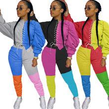 Контрастные цвета женские облегающие костюмы из двух предметов