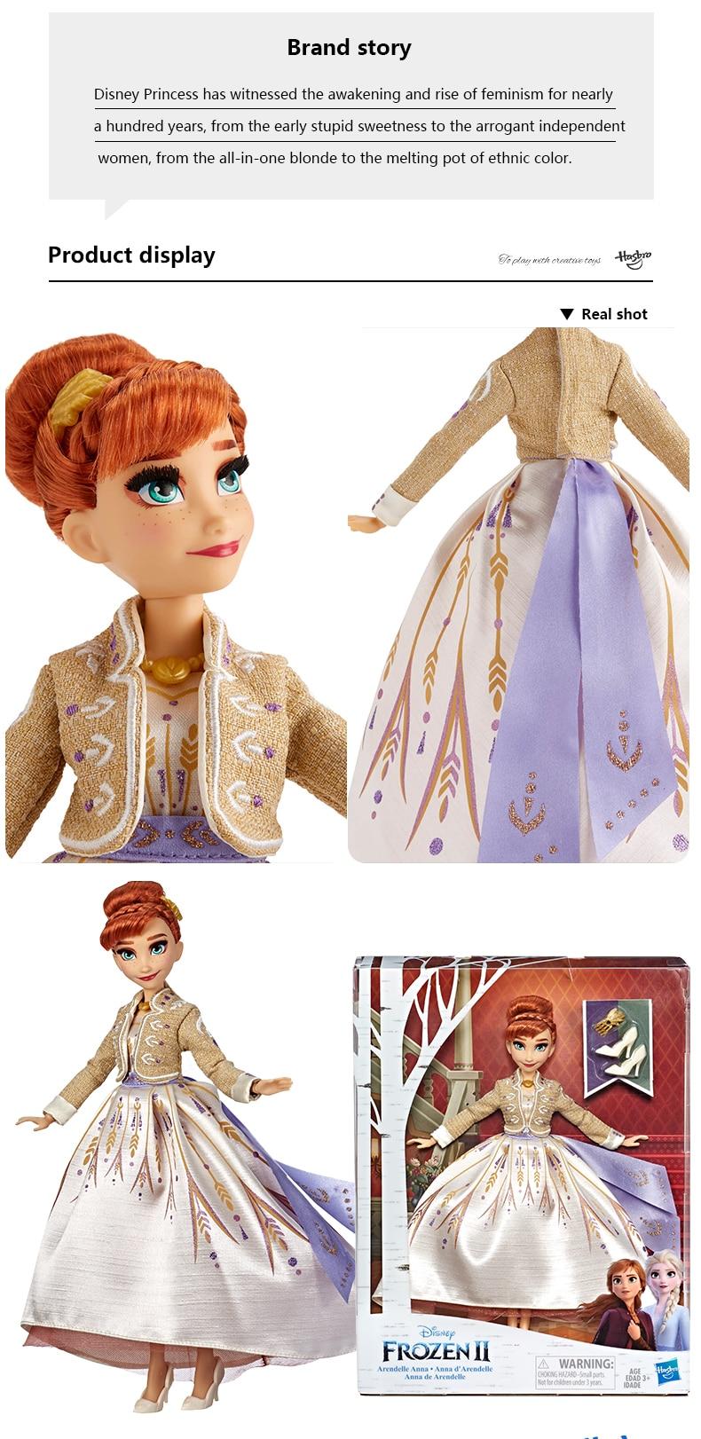 Disney Princess Frozen 2 Elsa, Anna, Olaf, Kristoff Dolls 1