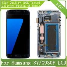 """SAMSUNG Galaxy 5.1 için """"süper AMOLED ekran S7 G930 G930F SM G930F LCD ekran dokunmatik Digitizer meclisi ile çerçeve değiştirme"""