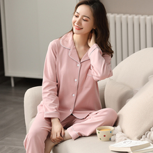 100% Cotton Pajama for Women Winter Soild Pink Pijamas Feminino Invierno Warm Sleepwear 2020 Fashion Pure Cotton Pyjama Femme