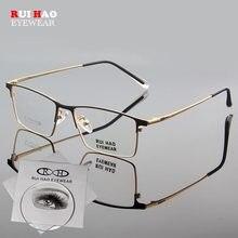 Gafas graduadas Retro rectangulares para hombre, lentes de resina de relleno con montura de titanio, para hipermetropía y miopía