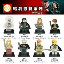 WM6031 Single Sale Professor Snape Ron Weasley Flitwick Lupin Building Blocks Bricks Toys For Children DIY