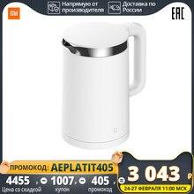 XIAOMI MIJIA Smart Kettle pro чайник электрический умный постоянный контроль температуры кухонная техника чайник для воды