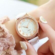 Новинка женские бриллиантовые роскошные кварцевые часы женские мода пояс часы сплав женский пластик наручные часы подарки Zegarek Damski