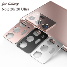 Ultra-thin Metal Camera Cover Lens Screen Protector for Samsung Galaxy Note 20 Ultra Lens Case Scratch Resistant for Note20