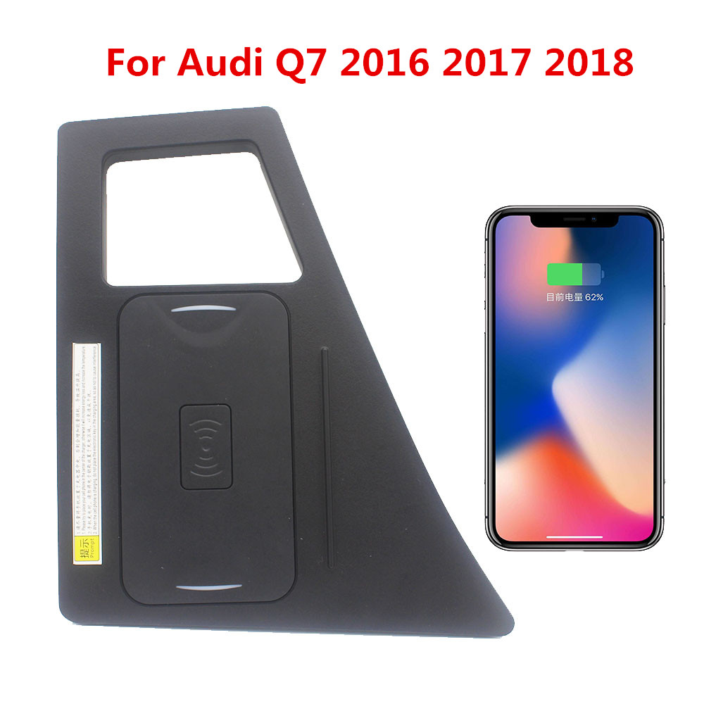 Special Wireless Car Charger For Audi Q7 2016 2017 2018 Intelligent Infrared Fast Wirless Charging Car For Phone/Samsung
