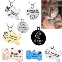 Выгравированная кошачья бирка, анти-потеря, нержавеющая сталь, собачья идентификационная бирка для кошек, аксессуары для воротника, индивидуальные идентификационные бирки для домашних животных