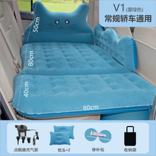 Inflatable Bed Car-Mattress Travel Air-Bed Flocking PVC 135--80 Origin